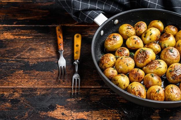 프라이팬에 구운 감자