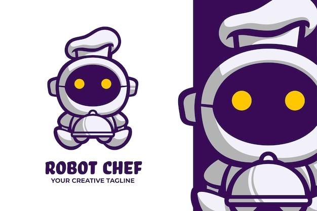 ロボットシェフレストランロゴマスコット