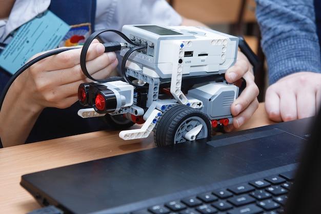 학교의 로봇 연구실
