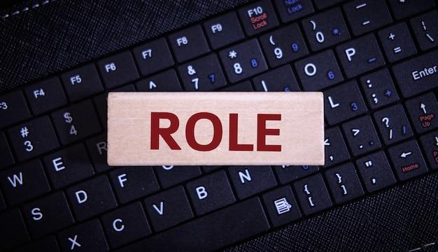 黒いキーボードの木製オブジェクトの役割テキスト