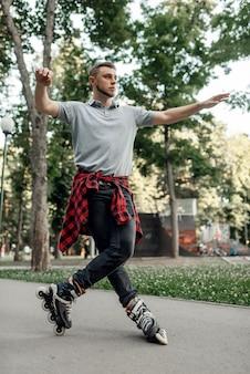 롤러 스케이트, 남성 스케이팅 공원에서 압 연.
