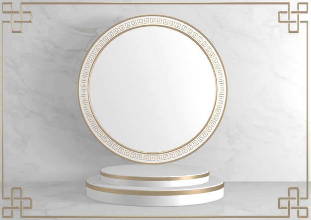 Roman podium  white for cosmetic product on background granite white. 3d rendering