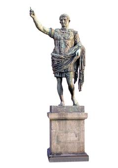 이탈리아 토리노에 있는 카이사르 아우구스투스 황제의 로마 동상