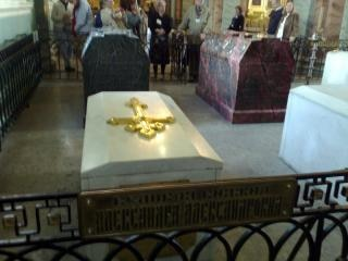 Romanov family tombs  russia