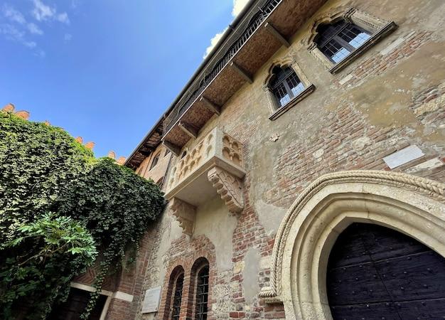 The romantic balcony of romeo and juliet in verona italy shakespeare