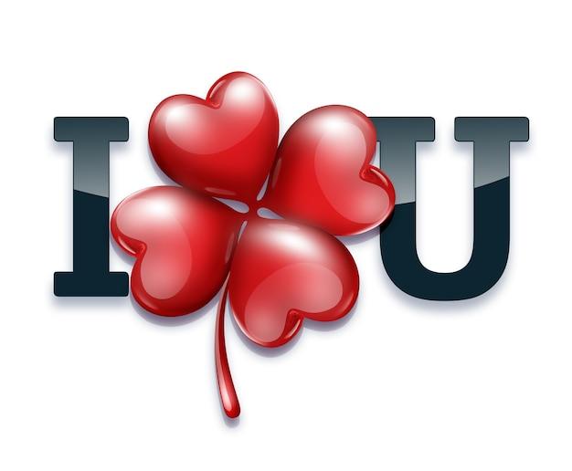 하트 모양의 잎을 가진 네 잎 클로버 로맨틱 카드