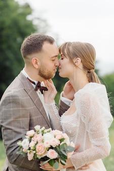 Романтическая свадьба влюбленная пара