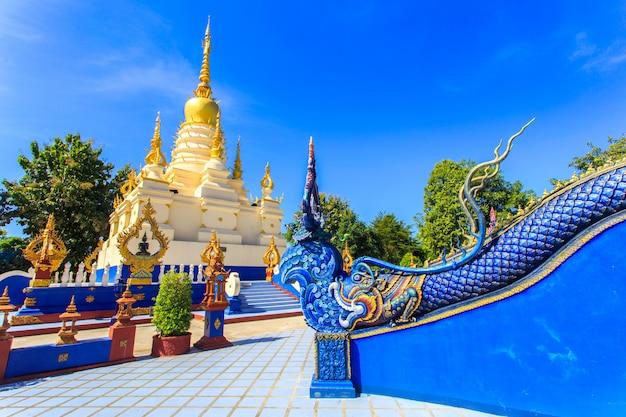 Rong sua ten temple