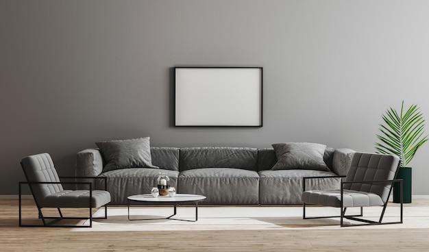 회색 벽과 소파가있는 방 인테리어 배경
