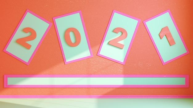 カラフルな数字の部屋