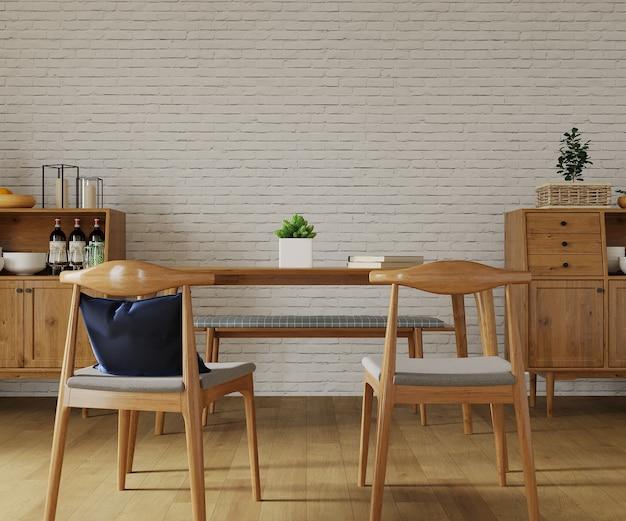 나무 테이블과 나무 의자가있는 방