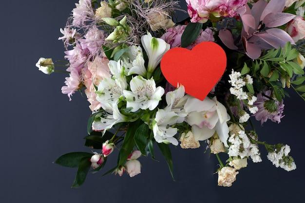 발렌타인 장미 꽃다발