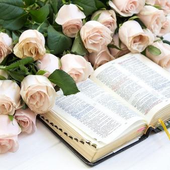 장미와 성경