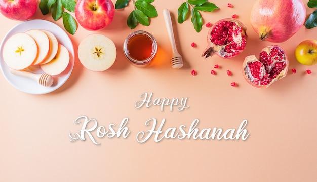 Рош ха-шана еврейский новогодний праздник концепция традиционных или религиозных символов