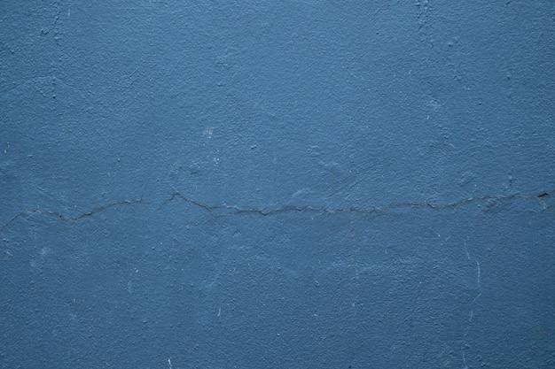 荒い壁のテクスチャセメント、カラーコンクリートの背景。