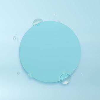 水滴を持つ丸みを帯びたフレーム。 3dレンダリング