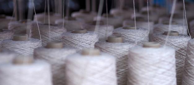繊維産業の行