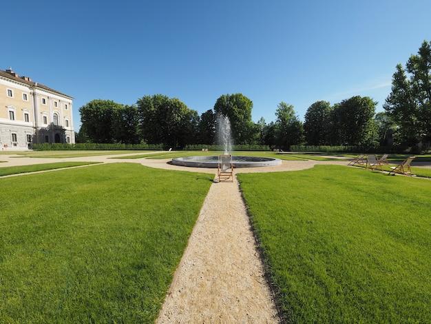 トリノの王立庭園
