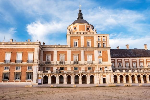 スペイン、マドリッドのアランフェス王宮。