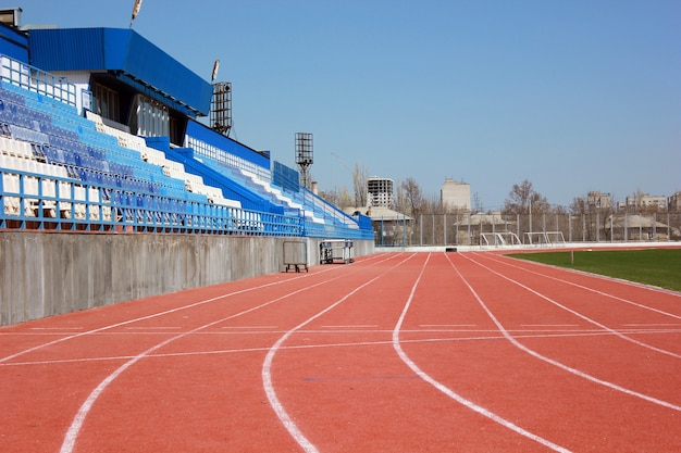 Rubber racetrack at old small stadium