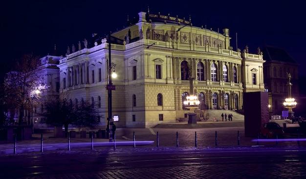 ルドルフィヌム。プラハ