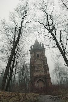 晩秋の謎の霧の中で台無しにされたネオゴシックタワーチャペル