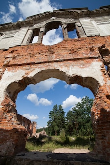 Ruins of an ancient castle tereshchenko grod in zhitomir, ukraine.