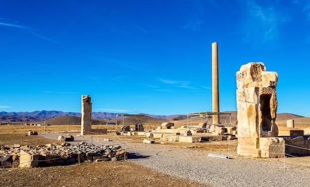 Pasargadae의 audience palace 유적-이란