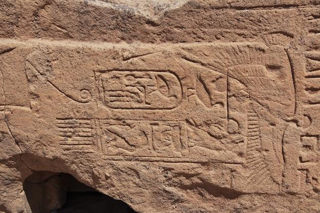 사이 섬, 누비아, 수단에 고대 이집트 사원의 유적