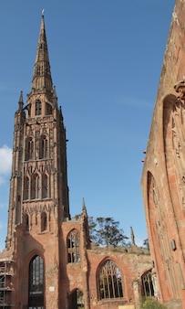 爆撃された聖ミカエル大聖堂の遺跡、コベントリー、イングランド、英国