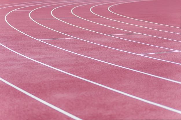 달리기 경기장. 스포츠를 주제로 한 개념입니다.