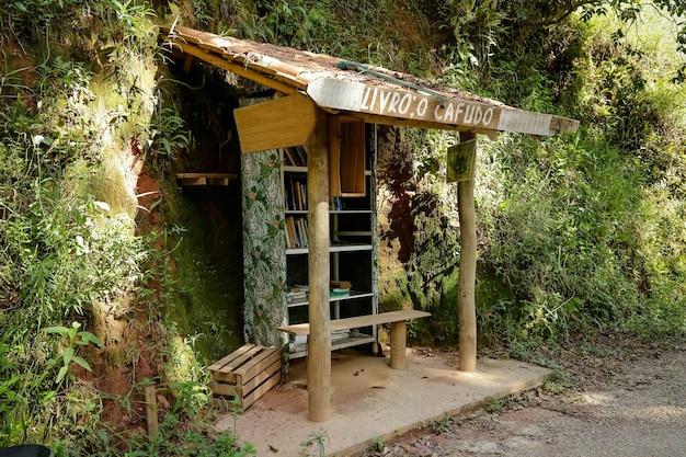 비포장도로 한가운데에 있는 시골 도서관