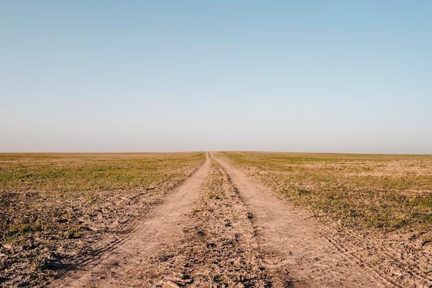 수평선 너머가 시골도.