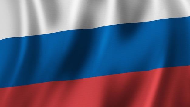 Флаг россии развевается крупным планом 3d-рендеринг с высококачественным изображением с текстурой ткани