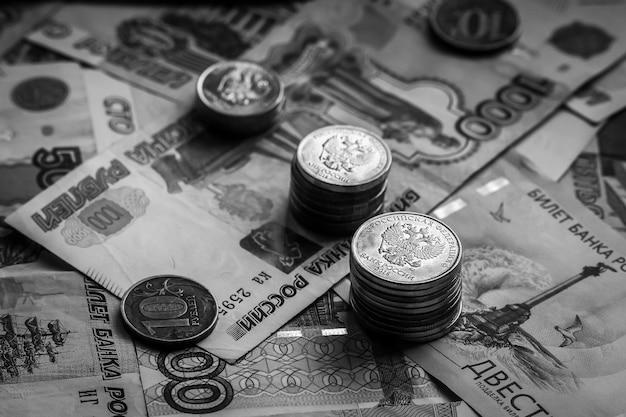 러시아 지폐와 동전