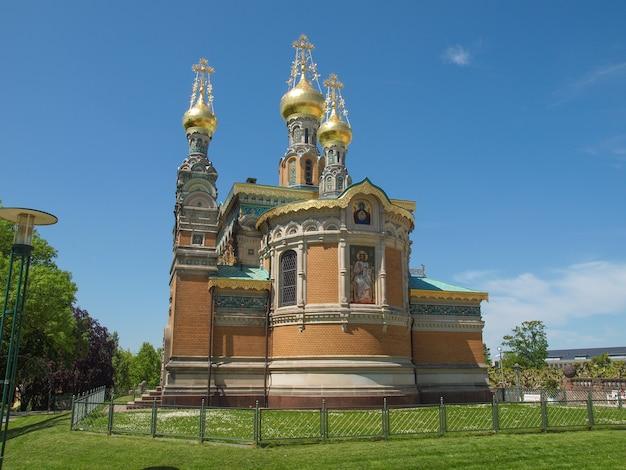 ダルムシュタットのロシア礼拝堂