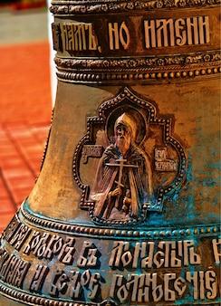 ロシアの教会の鐘の詳細オブジェクトの背景hd