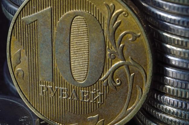 다양한 종파의 다른 러시아 루블의 배경에 대해 10 루블 (역방향) 단위의 러시아 동전. 매크로.