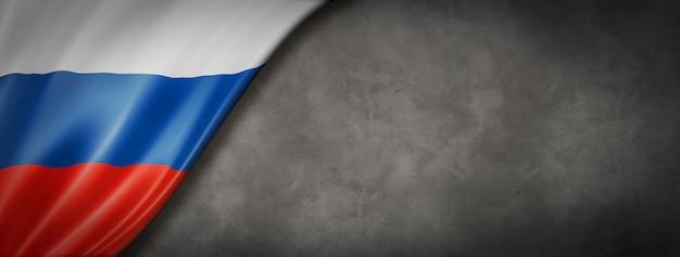 Российский флаг на бетонной стене