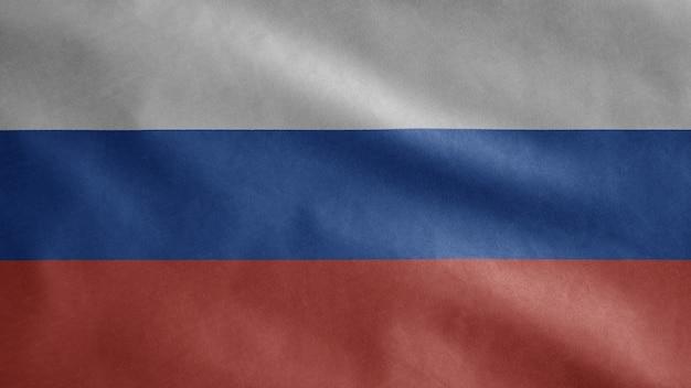 Российский флаг развевается на ветру. крупным планом россии шаблон дует, мягкий и гладкий шелк.