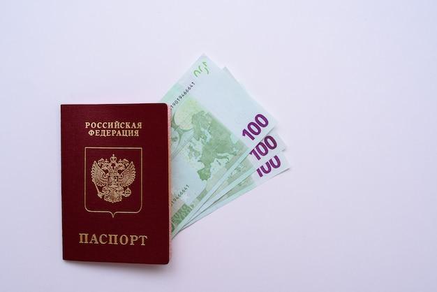 Russian international passport with euro