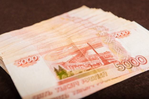 Russian money 5000 rubles banknote