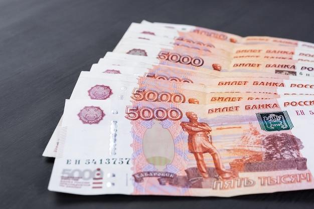 Российские деньги номиналом пять тысяч рублей