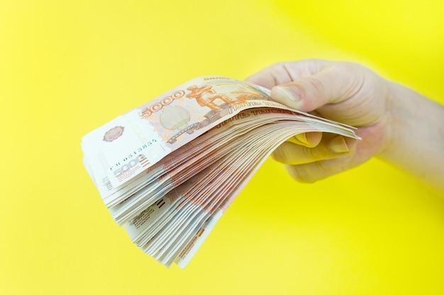 Russian money in hand