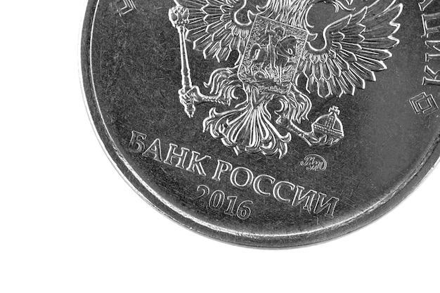 흰색 배경에 고립 된 러시아 클로즈업의 러시아 돈 루블 동전 은행 photo