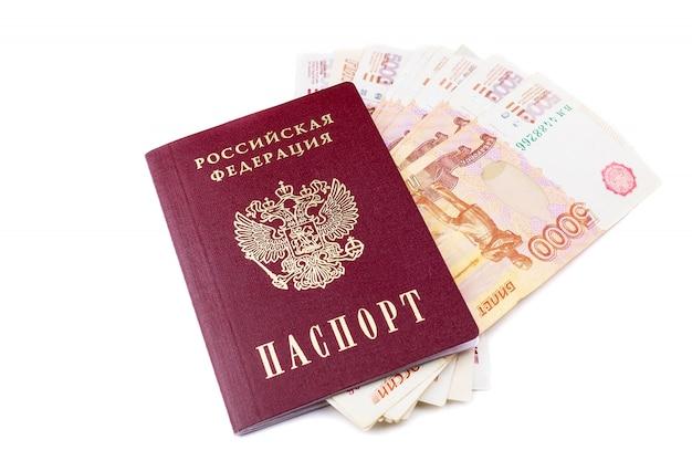 Российский паспорт и рубли банкноты
