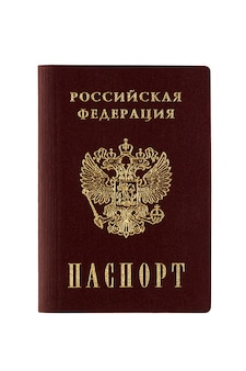 Russian passport isolated on a white wall top view close up