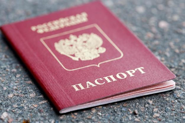Российский паспорт лежит на взлетной полосе в городе. фото высокого качества