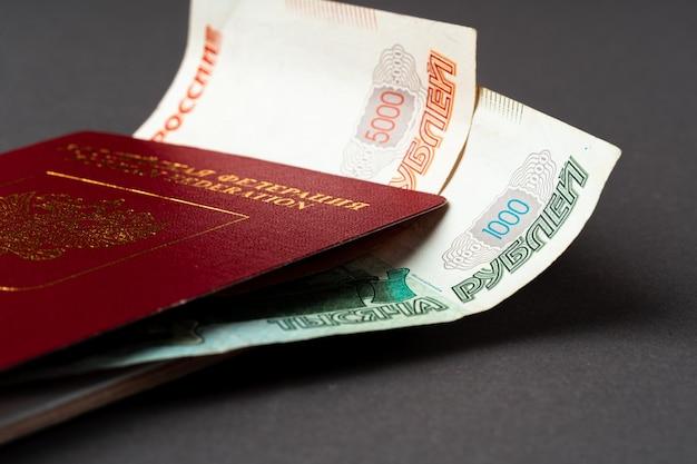 ロシアの通貨が入ったロシアのパスポート、ロシアのルーブルをクローズアップ