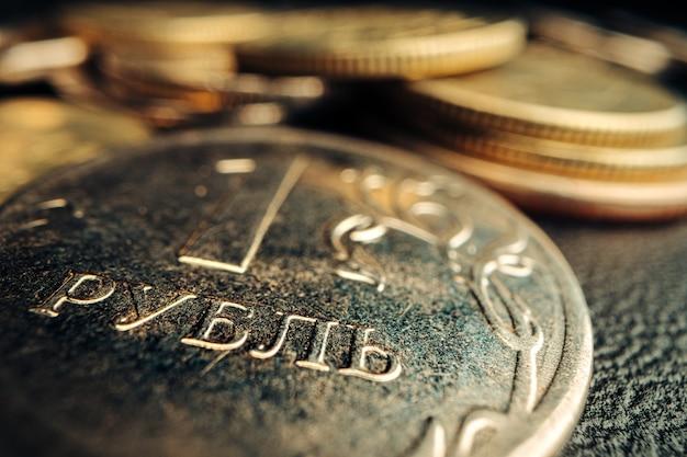 Монета российский рубль на темном фоне крупным планом